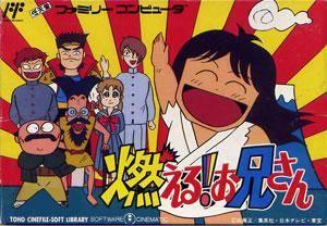 Moeru! Oniisan per Nintendo Entertainment System
