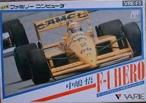 Nakashima Satoshi: F-1 Hero per Nintendo Entertainment System
