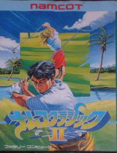 Namco Classic II per Nintendo Entertainment System