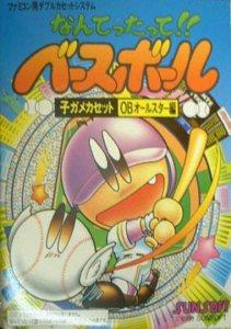 Nantettatte!! Baseball Ko-Game Set OB All Star Hen per Nintendo Entertainment System