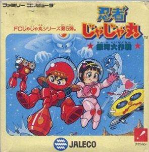 Ninja Jajamaru: Ginga Daisakusen per Nintendo Entertainment System