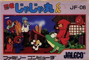 Ninja Jajamaru Kun per Nintendo Entertainment System