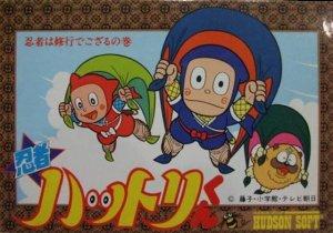 Ninja Hattori Kun per Nintendo Entertainment System