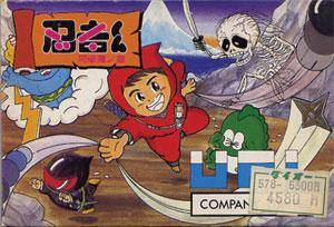 Ninja Taro per Nintendo Entertainment System