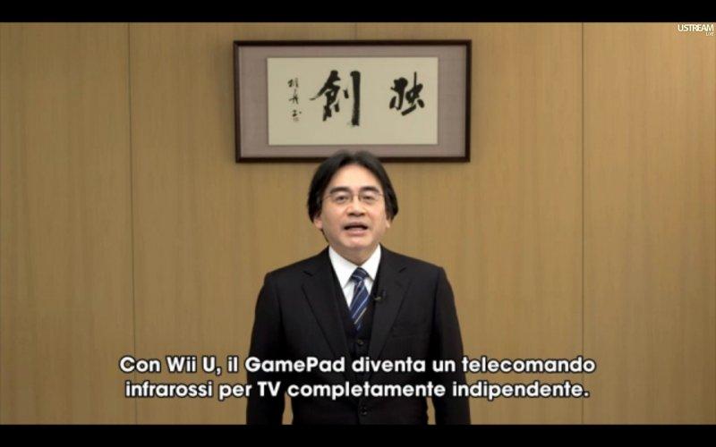 Tutto su Wii U