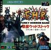 Funky Horror Band per Sega Mega-CD