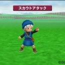 Classifiche giapponesi, Dragon Quest Monsters Terry's Wonderland 3D subito in testa