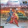 The Ninja Warriors per Sega Mega-CD