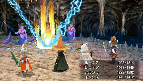 Final Fantasy III uscirà su Ouya