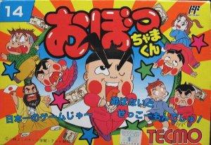 Obocchamakun per Nintendo Entertainment System