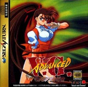 Advanced V.G. per Sega Saturn