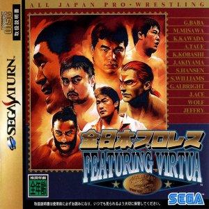 All Japan Pro Wrestling Featuring Virtua per Sega Saturn