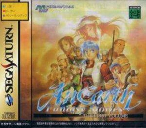 AnEarth Fantasy Stories: First Volume per Sega Saturn