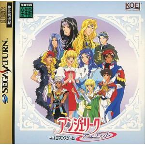 Angelique Duet per Sega Saturn