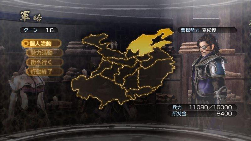 Alla conquista della Cina