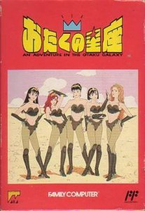 Otaku no Seiza: An Adventure in the Otaku Galaxy per Nintendo Entertainment System