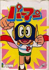 Paaman per Nintendo Entertainment System