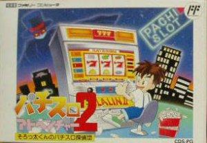 Pachi-Slot Adventure 2 per Nintendo Entertainment System