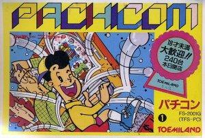 Pachicom per Nintendo Entertainment System