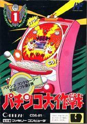 Pachinko Daisakusen 1 per Nintendo Entertainment System