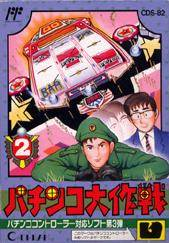 Pachinko Daisakusen 2 per Nintendo Entertainment System