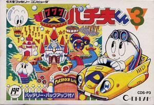 Pachiokun 3 per Nintendo Entertainment System