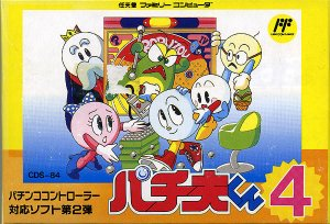 Pachiokun 4 per Nintendo Entertainment System