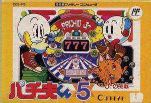 Pachiokun 5 per Nintendo Entertainment System