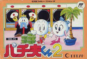 Pachiokun 2 per Nintendo Entertainment System