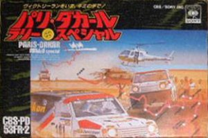 Paris-Dakar Rally Special! per Nintendo Entertainment System