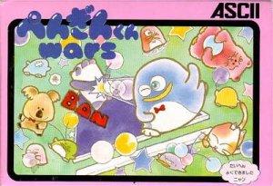 Penguin-Kun Wars per Nintendo Entertainment System