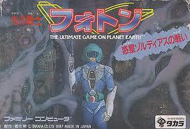 Photon per Nintendo Entertainment System