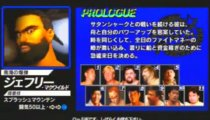 All Japan Pro Wrestling Featuring Virtua - Gameplay