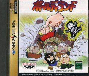 Baldy Land per Sega Saturn