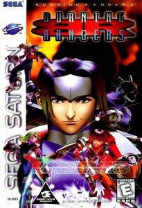 Burning Rangers per Sega Saturn