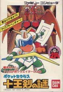 Pocket Zaurus: Ju Ouken no Nazo per Nintendo Entertainment System