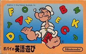 Popeye no Eigo Asobi per Nintendo Entertainment System