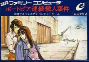 Portpia Renzoku Satsujin Jiken per Nintendo Entertainment System