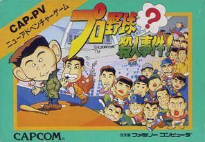 Pro Yakyuu? Satsujin Jiken! per Nintendo Entertainment System