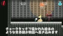 Dokuro - Nuovo trailer del gameplay