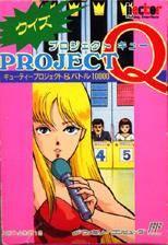 Quiz Project Q: Cutie Project & Battle 10000 per Nintendo Entertainment System