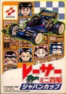 Racer Mini Shiku per Nintendo Entertainment System