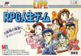 RPG Jinsei Game per Nintendo Entertainment System