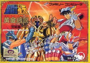 Saint Seiya 2 per Nintendo Entertainment System