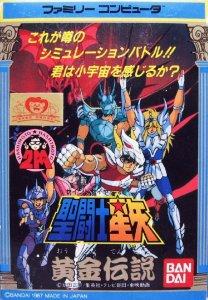 Saint Seiya per Nintendo Entertainment System