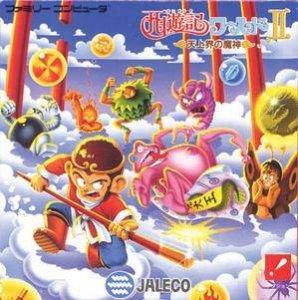 Saiyuuki World 2 per Nintendo Entertainment System