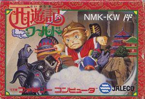 Saiyuuki World per Nintendo Entertainment System