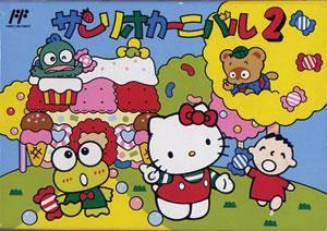Sanrio Carnival 2 per Nintendo Entertainment System