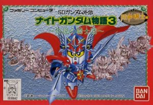 SD Gundam Gaiden: Knight Gundam Monogatari 3: Densetsu no Kishi Dan per Nintendo Entertainment System