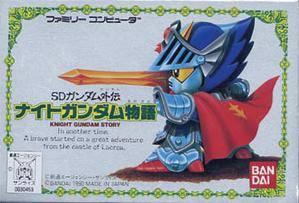 SD Gundam Gaiden: Knight Gundam Monogatari per Nintendo Entertainment System